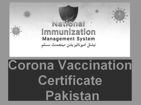 Corona Vaccination Certificate in Pakistan