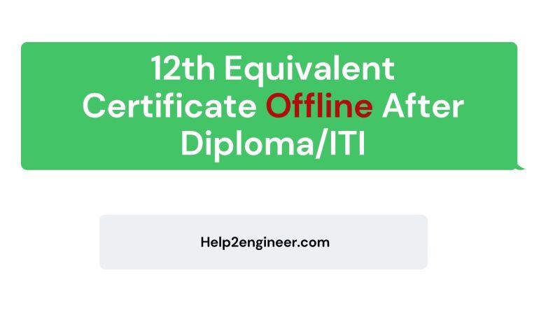 Diploma/ITI Equivalent 12th Certificate in Gujarat