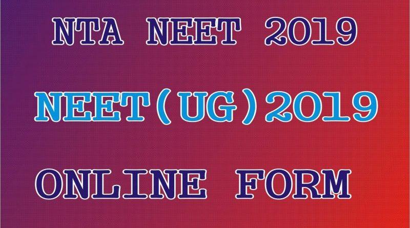 NEET 2019 ONLINE FORM