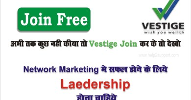 Vestige Network Marketing