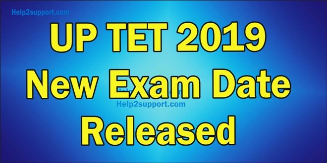 UPTET New Exam Date 2020