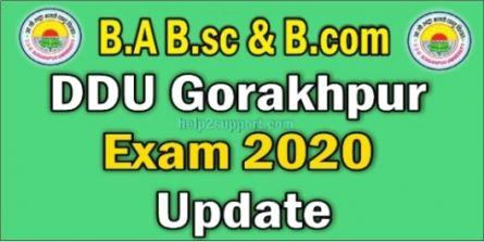 DDU 2020 Exam