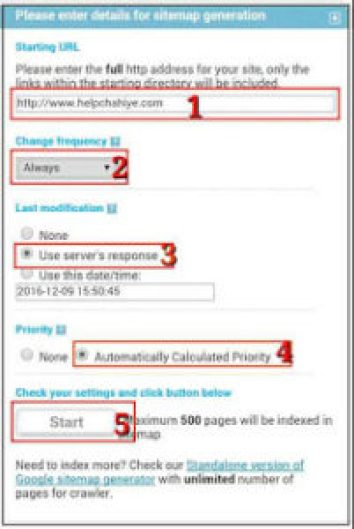 Submit_your_sitemap_details