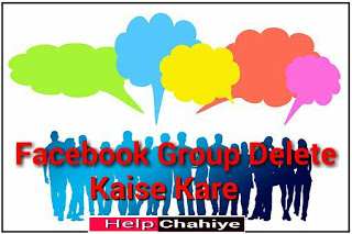 Facebook_group_delete_kaise_kare