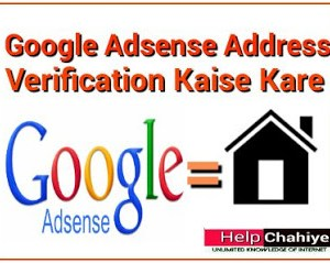 Google AdSense Par Address(PIN) Verification