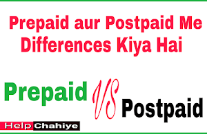 Prepaid Aur Postpaid Me Kiya Differences Hai