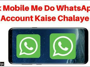 Do Whatsapp Kaise Chalaye