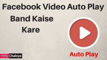 Facebook Me Video Autoplay