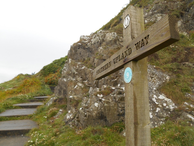 Steps at the start of the Southern Upland Way