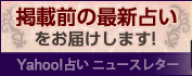 newsletter1pc_300x70
