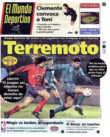 Edición del viernes 02 de febrero de 1996 - Página 1