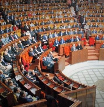 La Chambre des représentants du Royaume du Maroc © Hémicycles d'Afrique