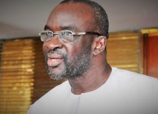 Moustapha Cissé Lo, premier vice-président de l'Assemblée nationale du Sénégal © Samarew/HA