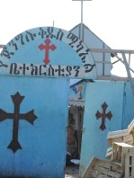 St Michael's Ethiopian Orthodox Church