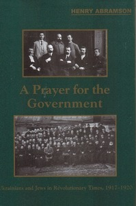 Prayer for the Government cover
