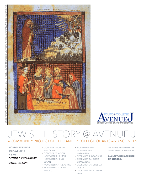 Fall 2015 Jewish History Lectures