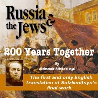 Jewish Imperialism is Backdrop to Russian History