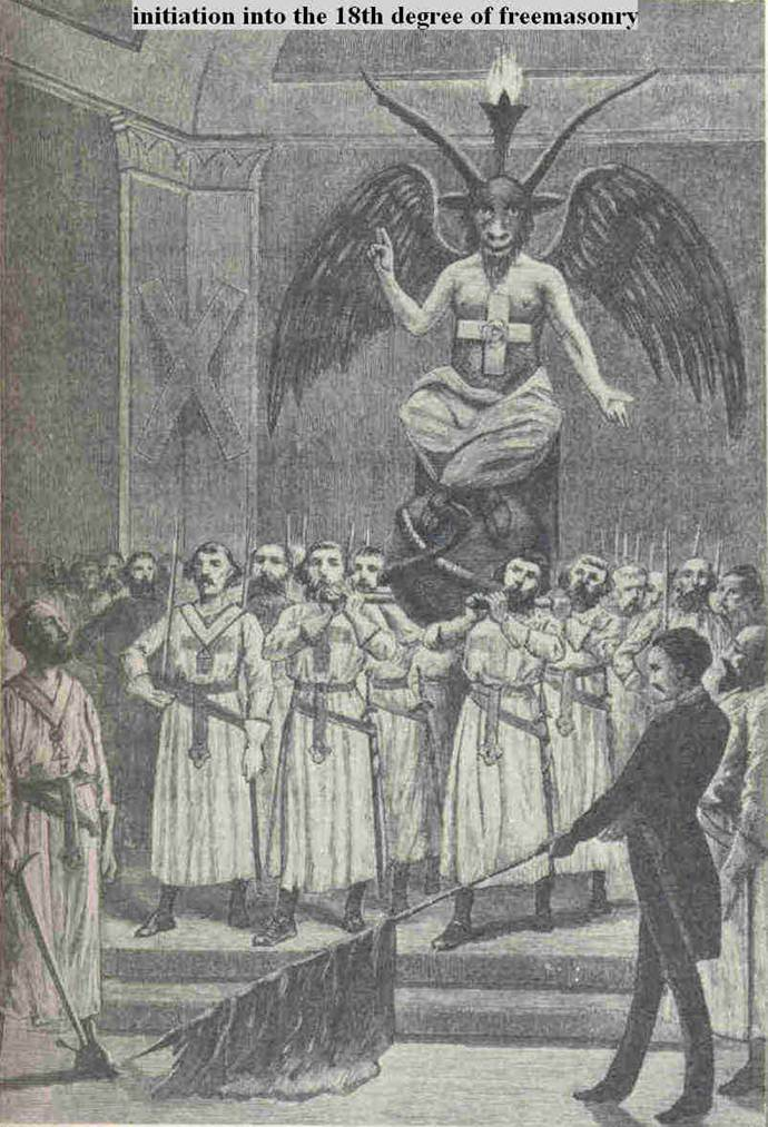 masonic initiation.jpg