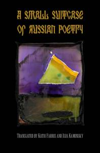 thumbnail for russian suitcase