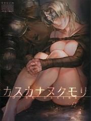Dark Souls- Dark Desire [By Aoin]