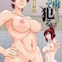 Watashi ga Toriko ni Natte Yaru 2/2 HD ligero [Sub Español] [Mega - Mediafire]