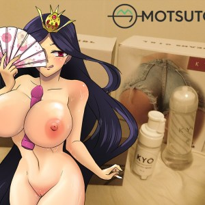 Motsutoys: The Legend of Rubber Buttocks