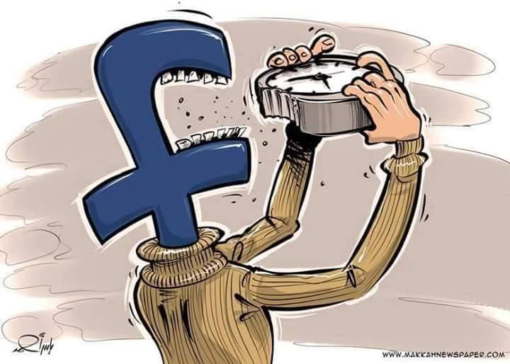 Modern Hayat Karikatur 13