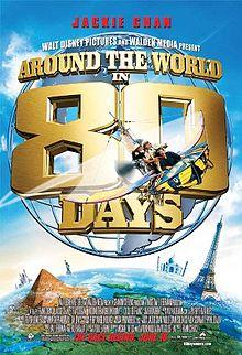 poster film around the world ind 80 days