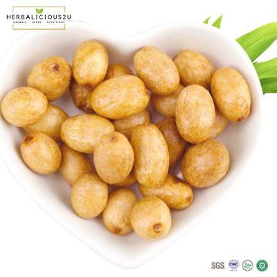 Freeze Dried Green Grape | 冻干青葡萄 天然健康零食 Natural healthy snacks