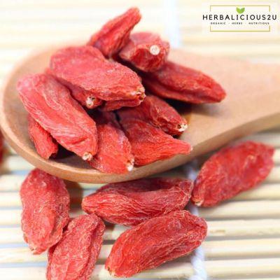 Goji Berry Wolfberries healthy snacks Malaysia