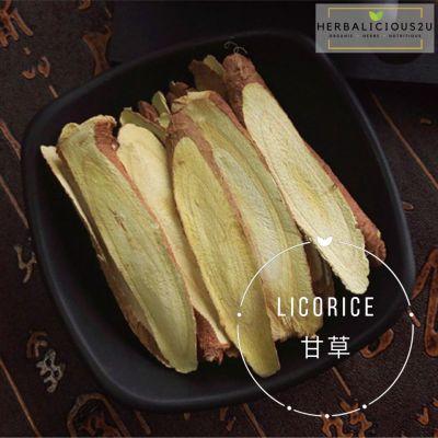 Licorice 甘草