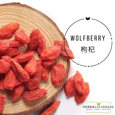 Wolfberry Goji 枸杞
