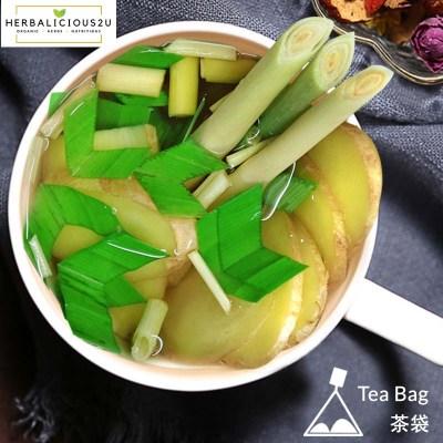 Pandan Lemongrass Ginger Tea - Malaysian favourite