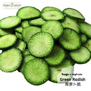 Green_radish_chips_herbalicious2u