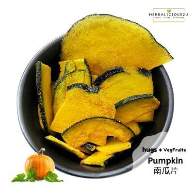 Pumpkin Crips_南瓜片