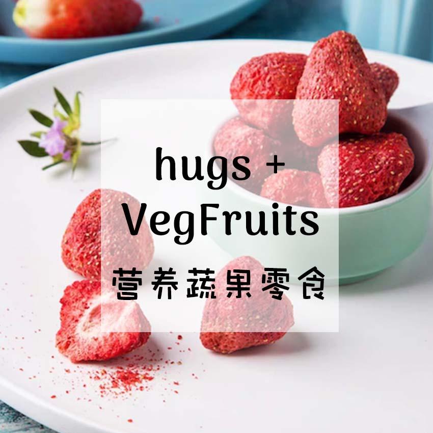 herbalicious2u_freeze_dried_strawberry_category