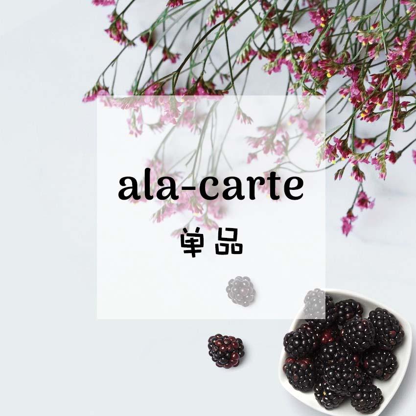 herbalicious2u_ala-carte_mulbery
