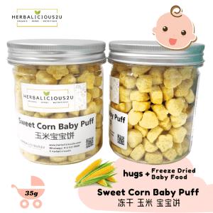 sweet corn Baby Puff 冻干 玉米 宝宝饼 biskuit bayi baby food 6 months 宝宝 辅食品 入口即溶 无蛋 宝宝饼 溶豆