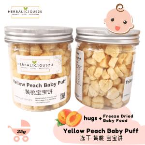 Peach Baby Puff 冻干 桃 黄桃 宝宝饼 biskuit bayi baby food 6 months 宝宝 辅食品 入口即溶 无蛋 宝宝饼 溶豆