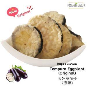 NEW Tempura Eggplant Original Dry Vegetable Healthy Snack Diet Food Chips Terung Kering 天妇罗茄子 原味 减肥 健康零食 HERBALICIOUS2U