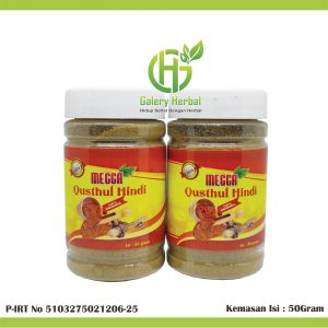 QUSTHUL HINDI POWDER 50 GRAM