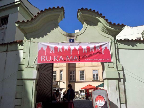 rukama entrance