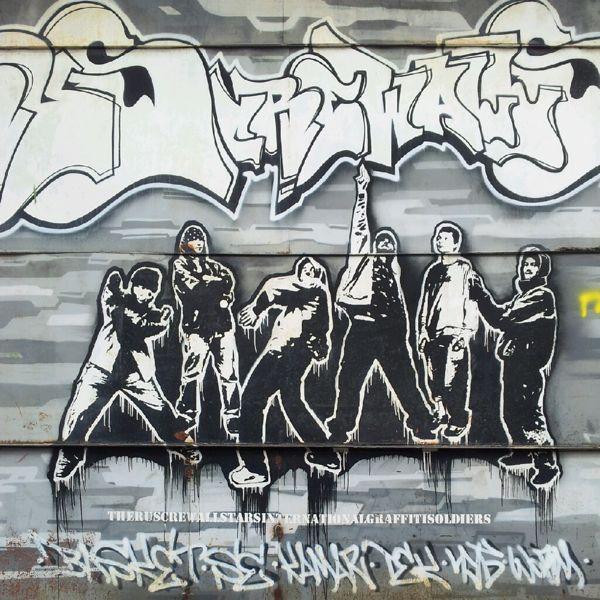 Winzavod graffiti 2