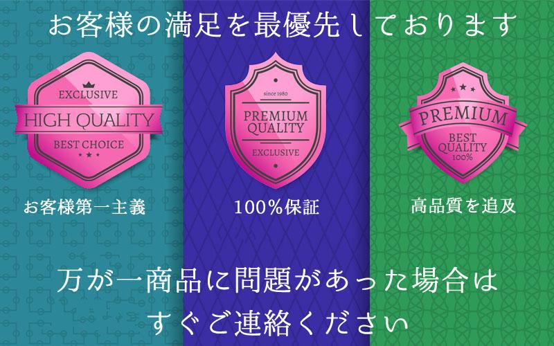 ハーバリウム通販PAVOの品質画像