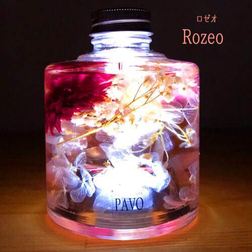 ハーバリウムランプ ROZEO LEDライトハーバリウム 側面画像