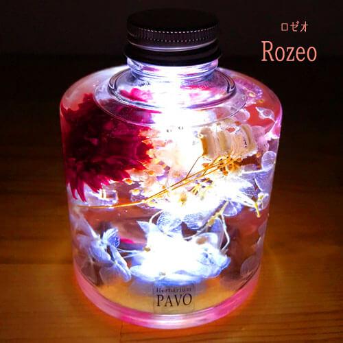 ハーバリウムランプ ROZEO LEDライトハーバリウム 上部画像