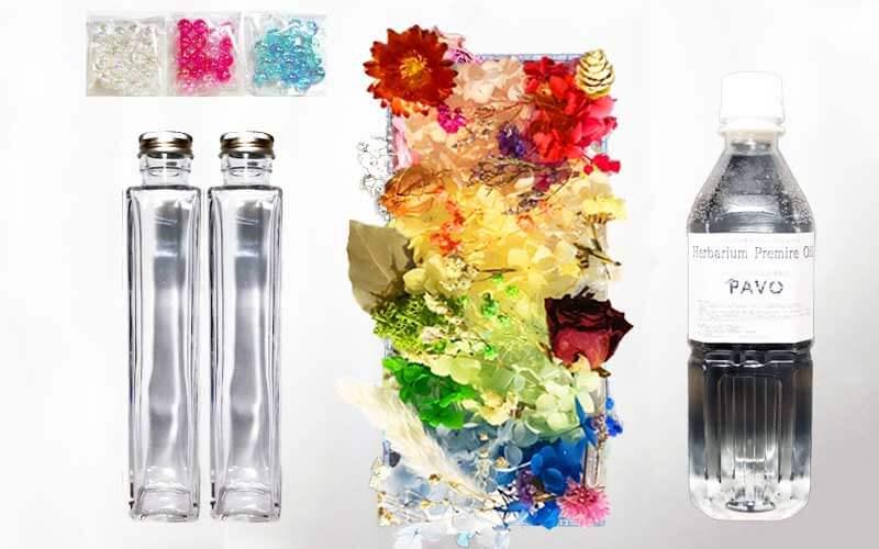PAVO ハーバリウム手作りキット 花材ハーバリウムオイル角柱瓶200ml2本ビーズセット