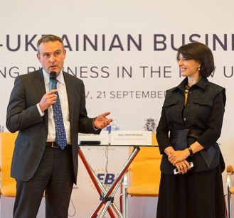 eba-business-forum