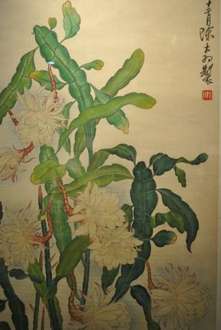 green botanical