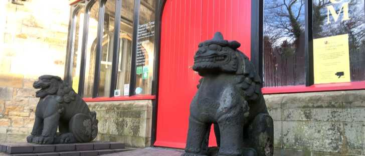 Oriental Museum Durham